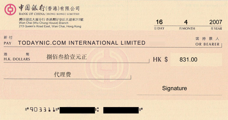 bank of china hong kong cheque Learn about working at bank of china (hong kong) join linkedin today for free  see who you know at bank of china (hong kong), leverage your professional.